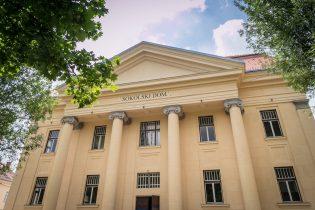 Sokol Centar zgrada